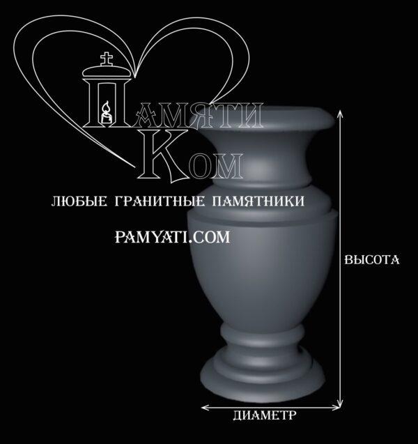 ваза гранитная, гранитная ваза, ваза из гранита