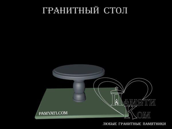 стол гранитный, гранитный стол, овальный стол, стол в парк, стол на кладбище