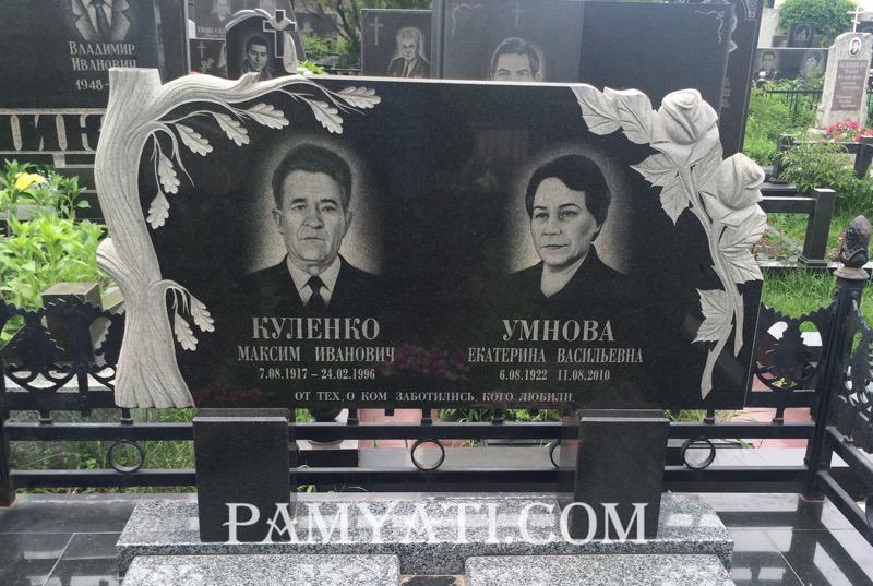 Элитный памятник мужу и жене
