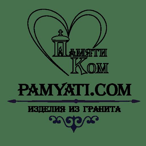 купить памятник из гранита в Киеве