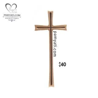 бронзовый крест на памятник купить, крест бронзовый на памятник купить, купить крест бронзовый на памятник, купить бронзовый крест на памятник, бронзовые кресты на памятник купить, бронзовый крест на памятник купить в