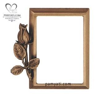 купить бронзовую рамку, бронзовую рамку для фото купить, картина на шелке в бронзовой рамке, бронзовая рамка для фотографий, бронзовые рамки для фото, бронзовая рамка для зеркала, бронзовая рамка на памятник, бронзовая рамка для фото, бронзовая рамка для фото 10 на 15, купить бронзовые рамки для фото, бронзовая рамка фото, бронзовые рамки для зеркал